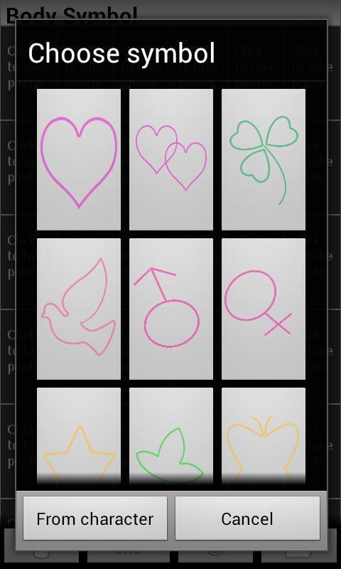 求爱相机Body Symbol截图3