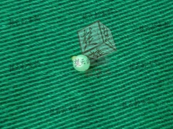 【转】北京时间      女子脑中竟长出鹌鹑蛋大小珍珠 熠熠发光 - 妙康居士 - 妙康居士~晴樵雪读的博客