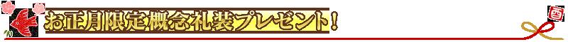 Midashi 02 6kfp5.png