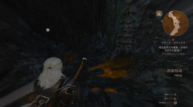巫师3猫学派装备任务攻略