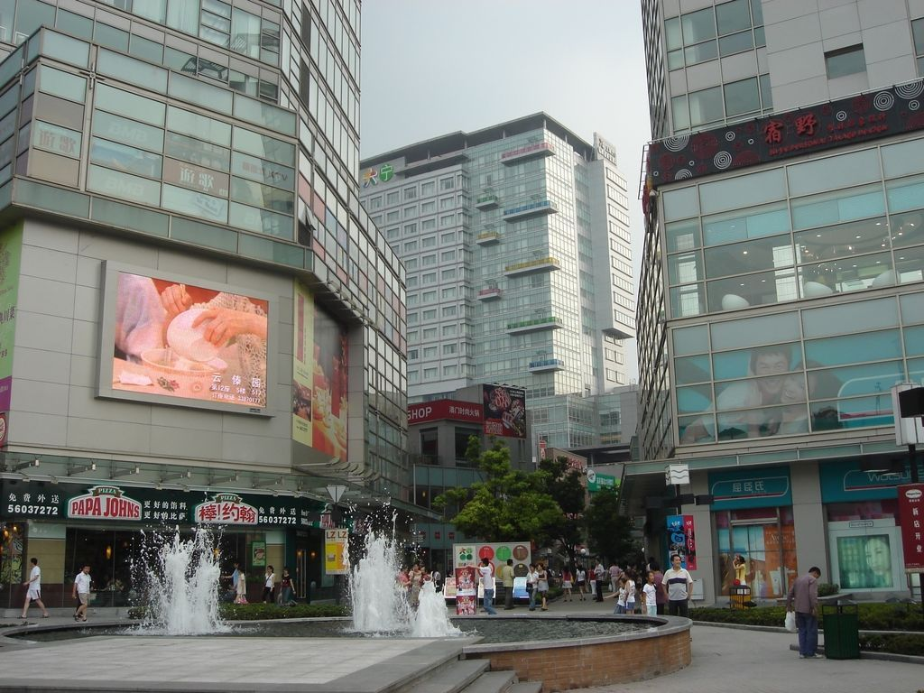 上海大宁国际广场