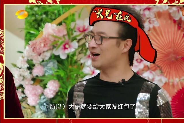 《歌手》弄错汪峰的年龄?《声临其境》来了不老男神