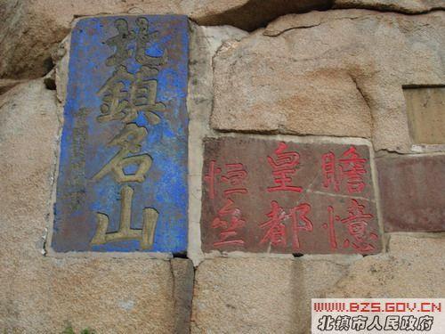 广宁嘉湖尚都设计图
