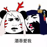 阴阳师悄悄话表情包.jpg