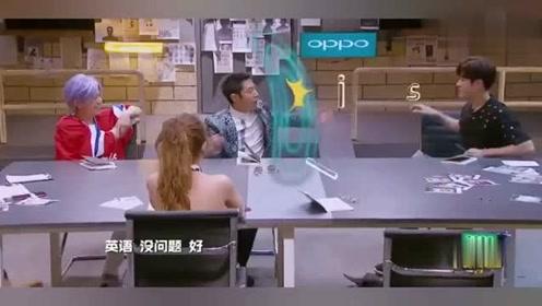 明星大侦探 王嘉尔新套路?中文不太好 撒贝宁:没事,广东话听得懂