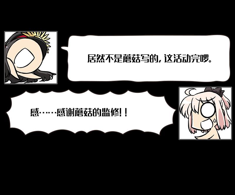 唠叨本能寺04.png