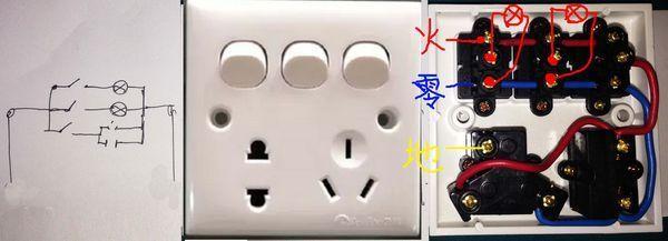 三开五孔的开关面板,两个接灯,一个控制插座,这样接法对不对?