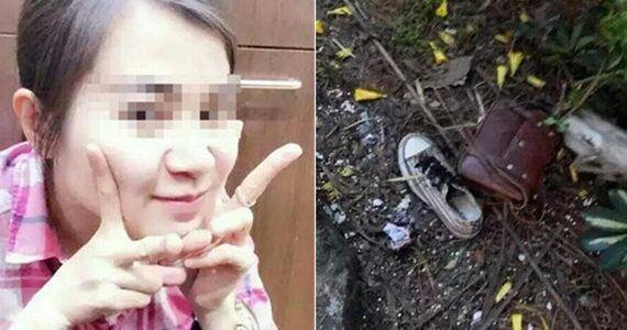 广州失踪女子遇害 家属称死前曾被施暴