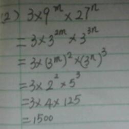 已知3的m次方=23的n次方=5