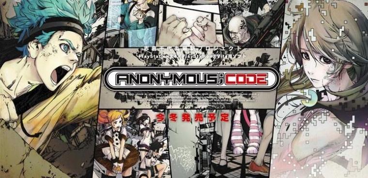 TGS 2016:科幻佳作《匿名代码》试玩视频 今冬发售