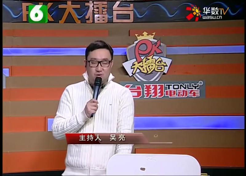 <b>欢乐英雄PK大擂台</b>_20170105_<b>欢乐英雄PK大擂台</b>(01月05日)