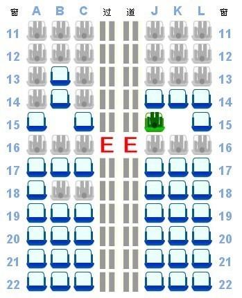 机型321座位图