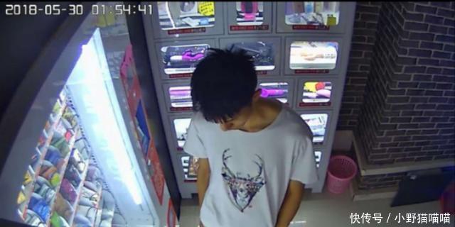 情趣用品无人丢失店一夜售货千元物品薄纱拍视频情趣内衣阿里巴巴图片