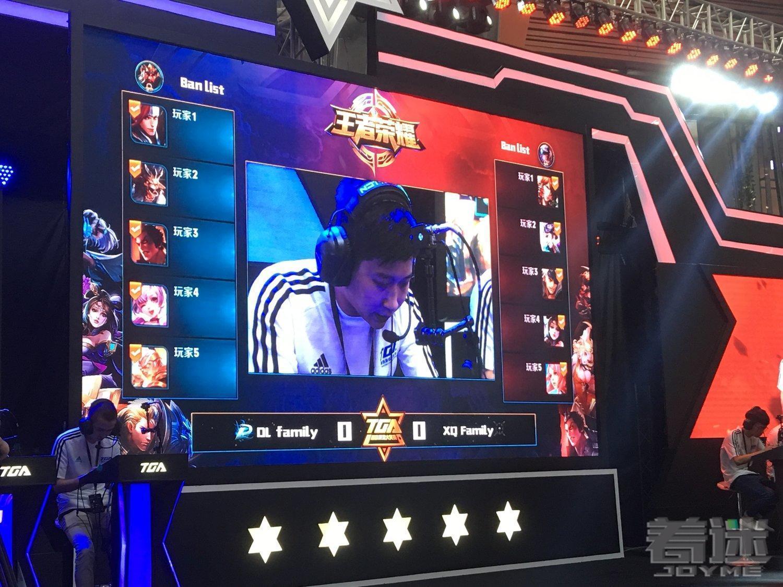 《王者荣耀》TGA大奖赛武汉站半决赛战报