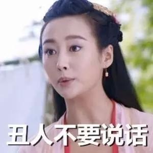 一年之计在于春,谈个恋爱才是真                               段子:太阳的后裔要拍中文版,我拒绝!