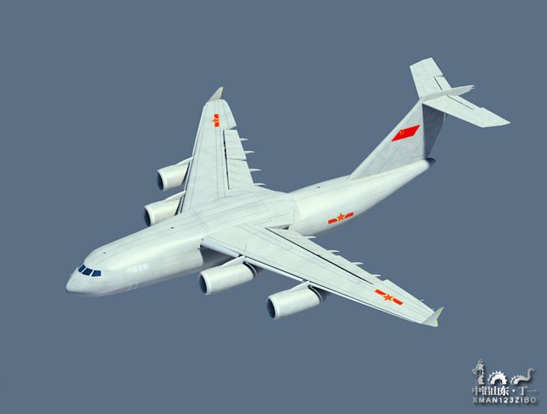 由中国西安飞机工业集团