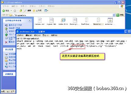 敲诈者病毒新变种:山寨版CTB-Locker技术分析(附解密方法)