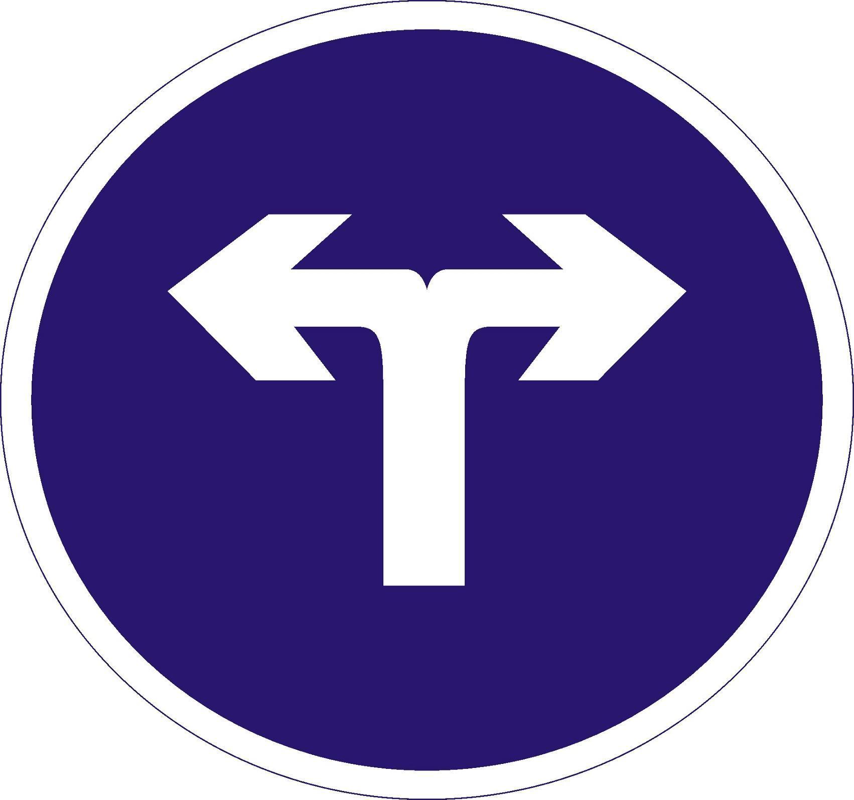 道路交通标志牌分类
