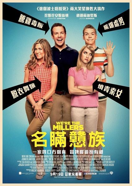 英语家庭海报图片