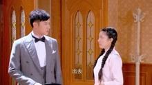 烽火佳人:杜允唐拿毓婉写给周霆琛的情书羞辱她,毓婉无奈痛苦