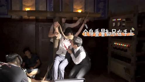 《红蔷薇》片场手记:夏雨竹严刑拷打后昏迷吐血