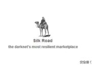 【国际资讯】丝绸之路3.1被黑后宣布破产,谁敢来接手这块烫手山芋?