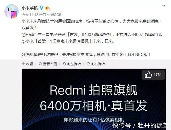 用户突破1亿,荣耀9X最强对手,下月发布
