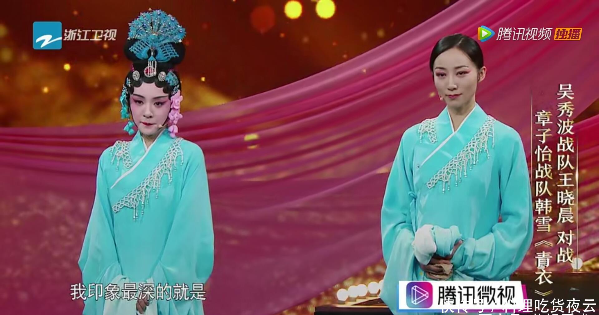 《我女人句子》吴秀波派王晓晨出战韩雪,是选演员一个的的高挑描写性感就是图片