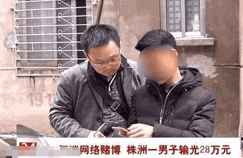 90后小伙在网上被骗走28万, 报警反被抓 ,网友