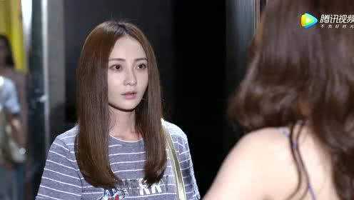 《功夫之爱的速递》第13集精彩片花