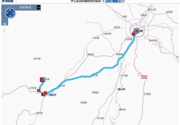 雅安芦县到成都多少公里