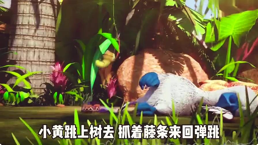 爆笑虫子:阿红误食毒蘑菇屁声不断!偶遇女神让他看傻眼