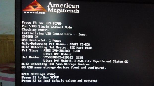 电脑硬盘坏了的症状