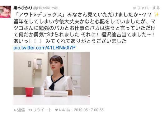 日本00后最美女高中生无法?留级专注学习,看日日文高中的图片