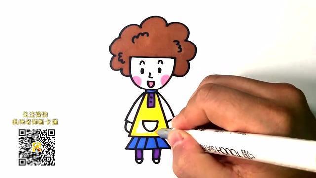 曲洲老师画卡通:少儿简笔画系列——妈妈