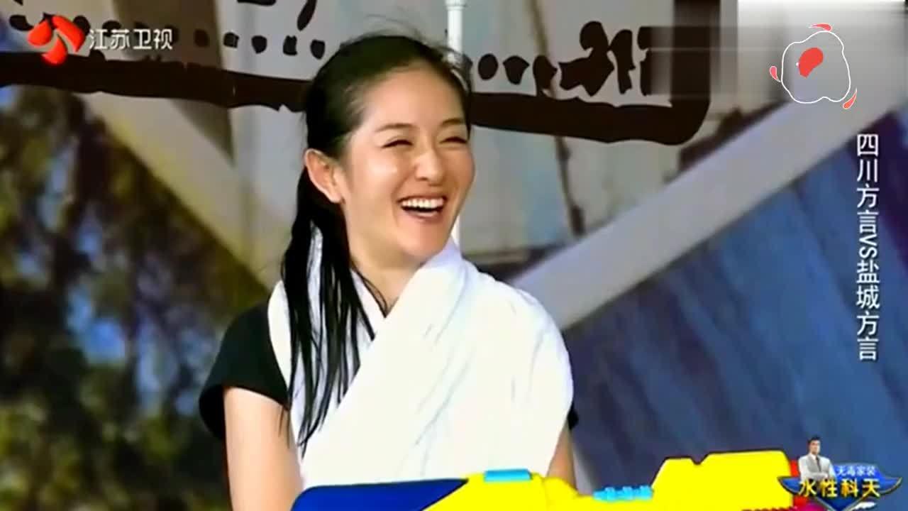 张杰和谢娜突然飙上了四川话,陈学冬朱亚文瞬间懵圈了!表情太逗