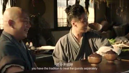 新乌龙院:王宁吃面这段戏,简直太搞笑了