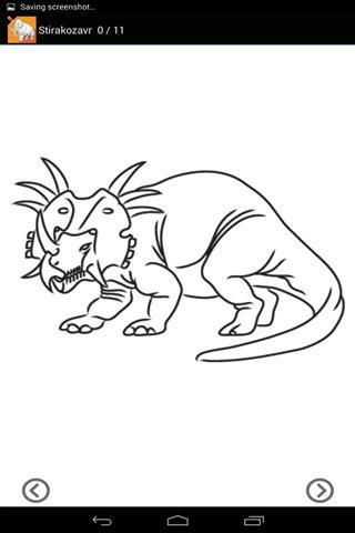 """""""本系列""""画恐龙灭绝动物""""包含很多简单的一步一步的绘画课神奇的动物."""
