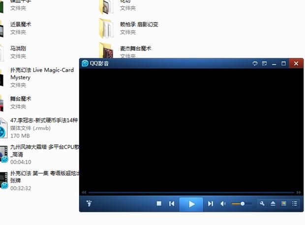 你好用qq影音打开视频文件要停留10几秒才能打开 ...