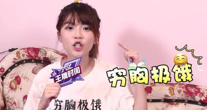 网友TV周淑怡被斗鱼表白,却被三粉丝击败,视频土陪机套房图片