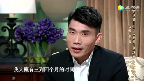 郑智37岁花费半年重回赛场,回忆英超生涯