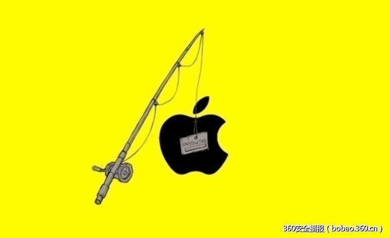 苹果用户注意:这种新的网络钓鱼骗局会盗窃付款信息
