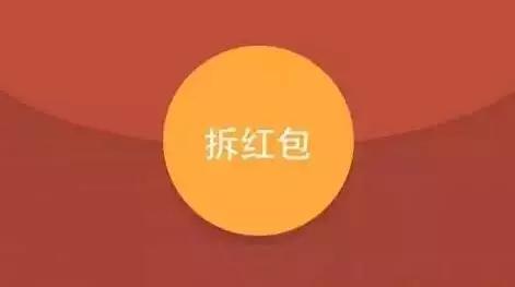 【转】北京时间     女子情人节收前任2888元红包 遭现男友痛殴 - 妙康居士 - 妙康居士~晴樵雪读的博客