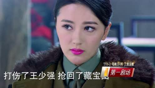 《大西北剿匪记》4月19日38-40集预告VA0