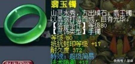 梦幻西游:五开积分的极限,加到一起超过180万,这玩家毅力不输永生哥