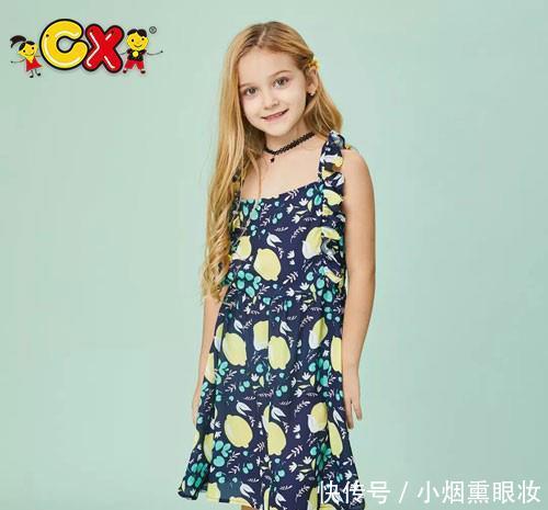 缤纷印花,CX童装明媚夏季的度假穿衣指南