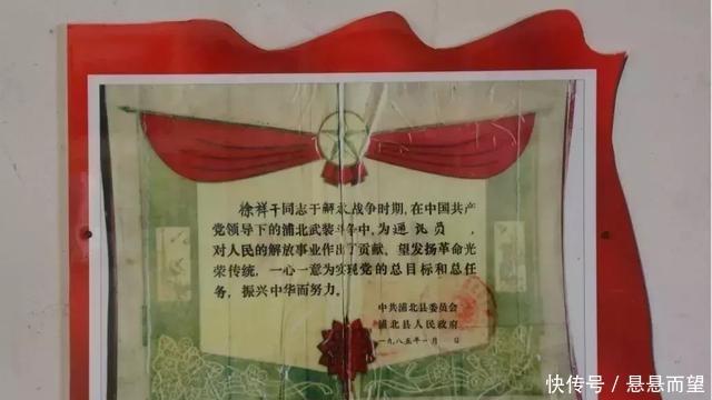 浦北这个村挂了三块匾