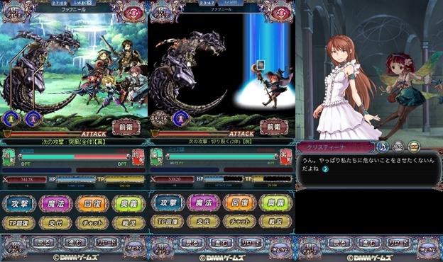 幻想卡牌RPG《魔龙启示录》正式上线
