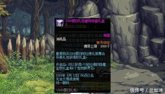 888真人娱乐app