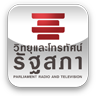 Radio&TV TH Parl